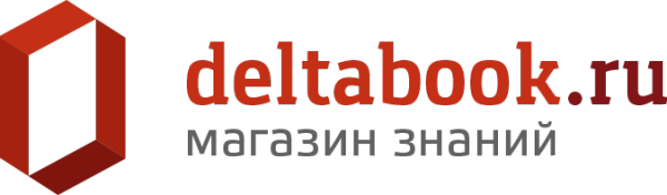 deltabook_logo-300x88@2x.png